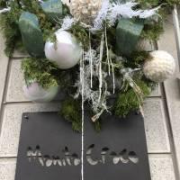 particolare decorazione natalizia allestimenti decorativi